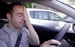 Η έλλειψη ύπνου είναι το ίδιο επικίνδυνη με το αλκοόλ στην οδήγηση