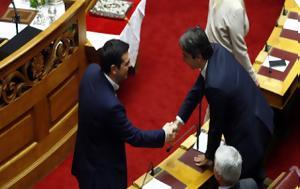 Σφοδρές, Πρωθυπουργό, sfodres, prothypourgo