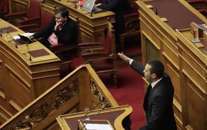 Σφοδρή, Ηλία Κασιδιάρη, Σύριζα - Ανέλ, ΝΔ -, Βίντεο, sfodri, ilia kasidiari, syriza - anel, nd -, vinteo