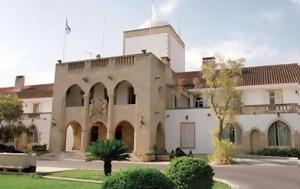 Κύπρος, Εμφυλιοπολεμικό, – Έντονες, kypros, emfyliopolemiko, – entones