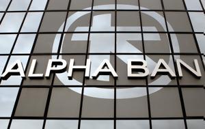 Alpha Bank, Alpha 605