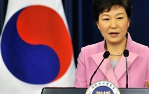 Ψηφίζουν, Βουλή, Κορέας, Προέδρου, psifizoun, vouli, koreas, proedrou