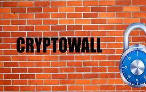 Επικίνδυνο, CryptoWall, epikindyno, CryptoWall