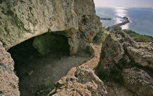 Θράκη, Τουρισμός, Σπηλιά, Κύκλωπα, thraki, tourismos, spilia, kyklopa