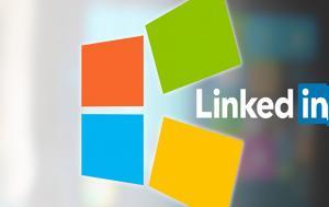 Microsoft, Εξαγορά, LinkedIn, Microsoft, exagora, LinkedIn