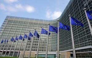 Κομισιόν, Ελλάδα, Σένγκεν, komision, ellada, sengken