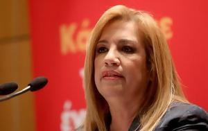 Γεννηματά, Τσίπρας, gennimata, tsipras