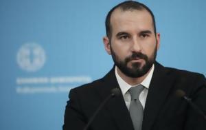 Τζανακόπουλος, Ελλάδα, Video, tzanakopoulos, ellada, Video