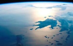 Ελλάδα, Διαστήματος, ellada, diastimatos