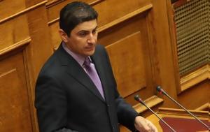 Αυγενάκης, avgenakis