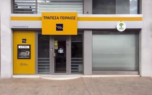 Τράπεζα Πειραιώς, Τετάρτη, CEO, trapeza peiraios, tetarti, CEO