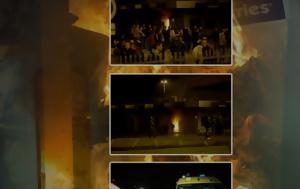 ΗΡΑΚΛΕΙΟ, Αποχωρούν, - Έλαβαν, [photos+video], irakleio, apochoroun, - elavan, [photos+video]
