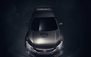 Honda, Type R