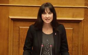 Ομιλία Υπουργού Τουρισμού, Έλενας Κουντουρά, Βουλή, Προϋπολογισμό 2017, omilia ypourgou tourismou, elenas kountoura, vouli, proypologismo 2017