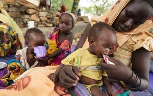 ΕΡΤ2 – ΤΗΛΕΜΑΡΑΘΩΝΙΟΣ ΑΓΑΠΗΣ UNICEF, ert2 – tilemarathonios agapis UNICEF