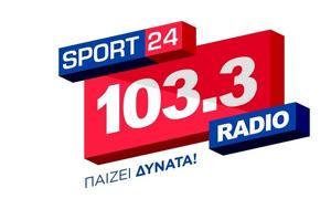 Ακου, Sport24 Radio 1033, akou, Sport24 Radio 1033