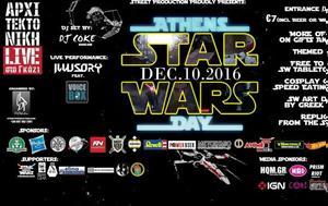 Athens STAR WARS Day 2016