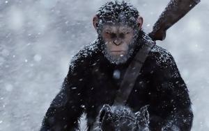 Trailer, Πίθηκοι Spider-Man Assasins Creed Baywatch, Trailer, pithikoi Spider-Man Assasins Creed Baywatch