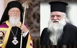 Πατριάρχης Βαρθολομαίος, Αμβρόσιο Καλεί, Αρχιεπίσκοπο, patriarchis vartholomaios, amvrosio kalei, archiepiskopo