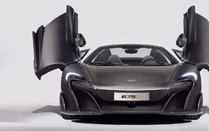 McLaren MSO Carbon Series LT, 675LT