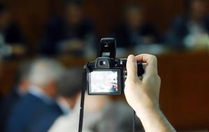 Εργαστήρι Επεξεργασίας Εικόνας, Ανοιχτή Φωτογραφική Ομάδα ΠΟΛΥΜΟΡΦΟ, ergastiri epexergasias eikonas, anoichti fotografiki omada polymorfo