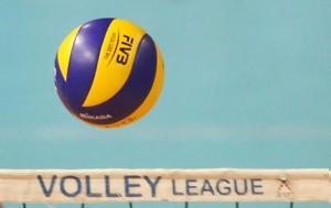 Live, Volley League Πάμε Στοίχημα, Live, Volley League pame stoichima