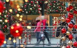 Ανοιχτά, Κυριακή 111812, Ποιες, – Εορταστικό, Χριστουγέννων, anoichta, kyriaki 111812, poies, – eortastiko, christougennon