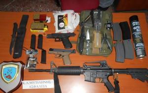 Συνεληφθη 42χρονος, Μυτιλήνη- Απίστευτα, synelifthi 42chronos, mytilini- apistefta
