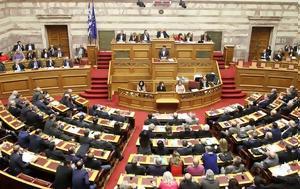 152, ϋπολογισμός, 2017, 152, ypologismos, 2017