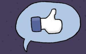 Facebook, Αντιπερισπασμός, Facebook, antiperispasmos
