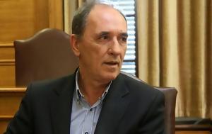 Σταθάκης, Κατάλληλες, Ελλάδα, stathakis, katalliles, ellada