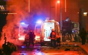 Τρόμος, Τουρκία, Τουλάχιστον 38, 155, Μπεσίκτας, tromos, tourkia, toulachiston 38, 155, besiktas