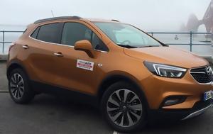 Οδηγούμε, Opel Mokka X, odigoume, Opel Mokka X