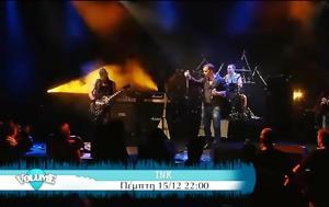 Εκπομπή VOLUME, ΕΡΤ3, ΙΝΚ, ekpobi VOLUME, ert3, ink