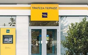 Τράπεζα Πειραιώς, -branch, trapeza peiraios, -branch