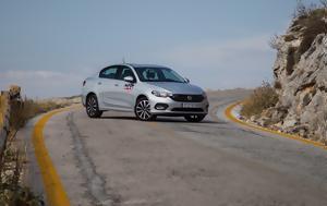 Test Drive, Δοκιμάζουμε, Fiat Tipo 1 6, Test Drive, dokimazoume, Fiat Tipo 1 6
