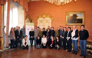 3η Διαπεριφερειακή Συνάντηση, CESME, 3i diaperifereiaki synantisi, CESME