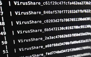 Ασφάλεια, Διαδίκτυο, Πόσο, asfaleia, diadiktyo, poso