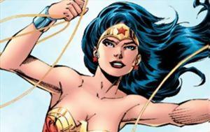 ΟΗΕ, … Wonder Woman, oie, … Wonder Woman