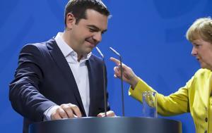 Τσίπρα, Βερολίνο, tsipra, verolino