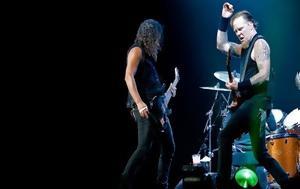 Πώρωση, Metallica, Enter Sadman, -μάρκετ, porosi, Metallica, Enter Sadman, -market
