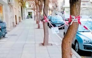 Έξαλλοι, Θεσσαλονίκη, Photos, exalloi, thessaloniki, Photos