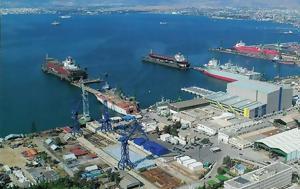 Στη δικαιοσύνη ο φάκελος της πώλησης των ναυπηγείων σκαραμαγκά