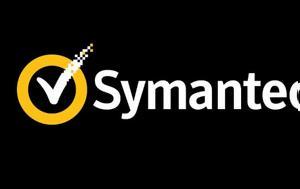 Symantec, 2017