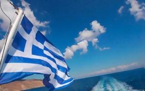 13 Έλληνες, Top 100, 13 ellines, Top 100