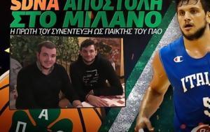 Alessandro Gentile#039s, Panathinaikos BC, SDNA