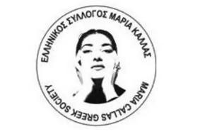 93 ΧΡΟΝΙΑ, ΜΑΡΙΑ ΚΑΛΛΑΣ, 93 chronia, maria kallas
