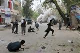 Έκρηξη, Αφγανιστάν – Τουλάχιστον,ekrixi, afganistan – toulachiston