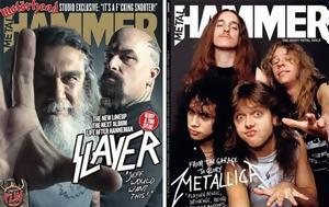 Τέλος, Metal Hammer, Κατέρρευσε, telos, Metal Hammer, katerrefse