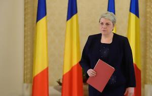 Ρουμανία, Γυναίκα Μουσουλμάνα Τάταρη Τουρκάλα, roumania, gynaika mousoulmana tatari tourkala